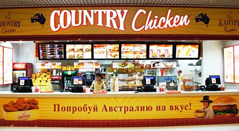 Country Chicken продолжает рост
